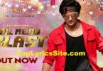 Dil Mera Blast Lyrics