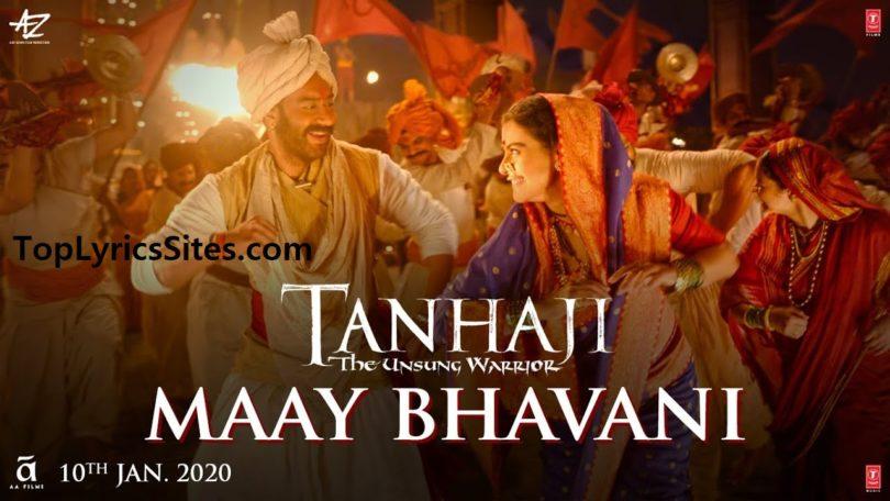 Maay Bhavani Lyrics Tanhaji