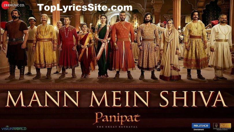 Mann Mein Shiva Lyrics