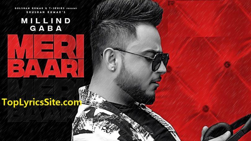 Meri Baari Lyrics