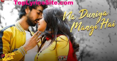 Na Duniya Mangi Hai Lyrics