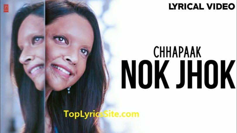 Nok Jhok Lyrics