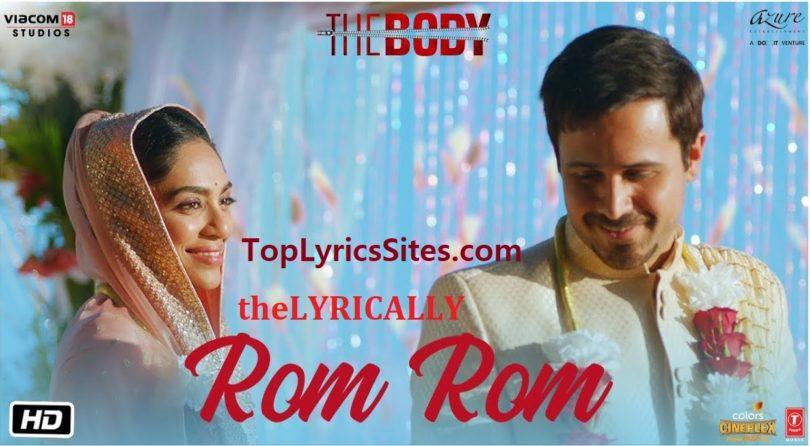 Rom Rom Emraan Hashmi lyrics