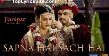 Sapna Hai Sach Hai Lyrics