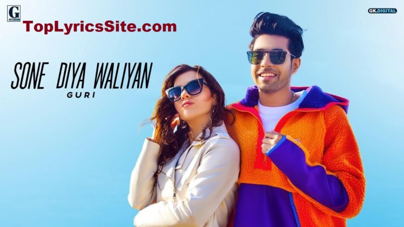 Sone Diya Waliyan Lyrics