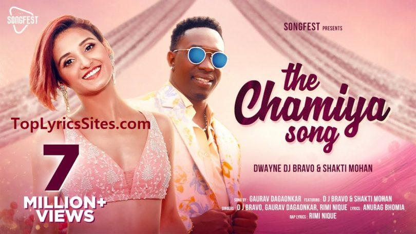 The Chamiya Song Lyrics
