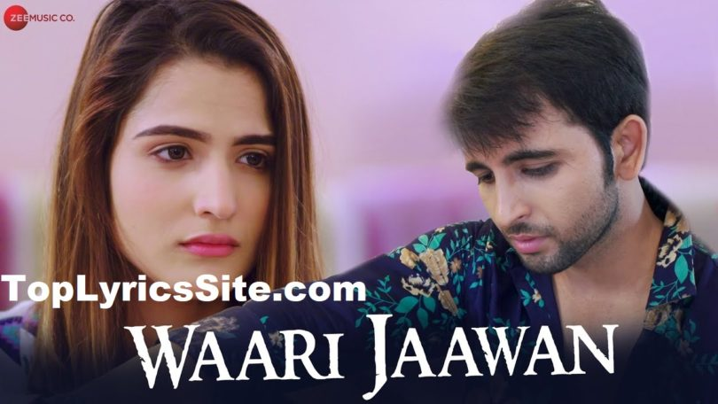 Waari Jaawan Lyrics