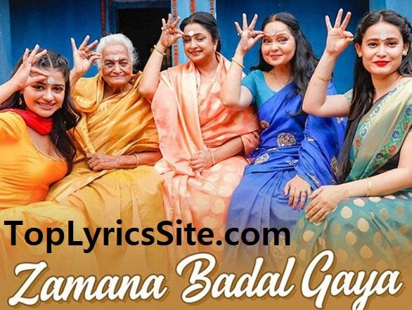 Zamana Badal Gaya Lyrics
