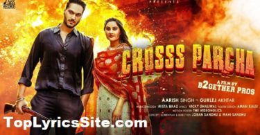 crosss parcha lyrics