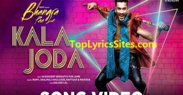 kala joda lyrics