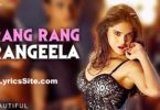 Rang Rang Rangeela Lyrics