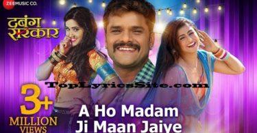 A Ho Madam Ji Maan Jaiye Lyrics