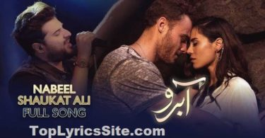 Aabroo OST Lyrics