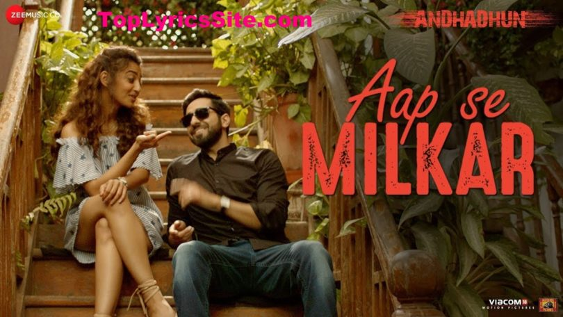 Aap Se Milkar Lyrics