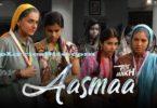 Aasmaa Lyrics
