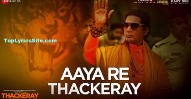 Aaya Re Thackeray Lyrics