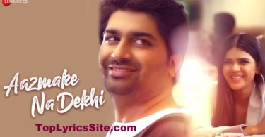 Aazmake Na Dekhi Lyrics