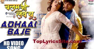 Adhaai Baje Lyrics