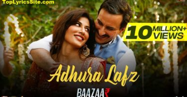 Adhura Lafz Lyrics