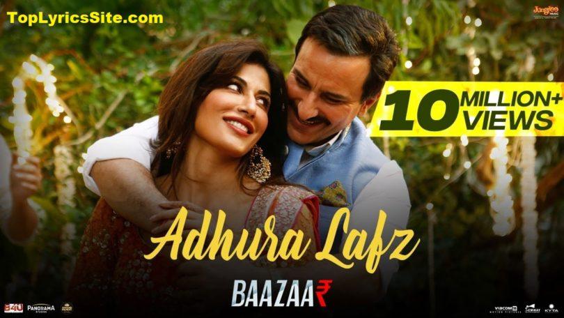 Adhura Lafz Lyrics