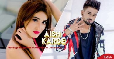 Aish Karde Lyrics