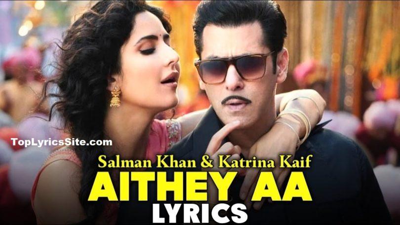 Aithey Aa Lyrics