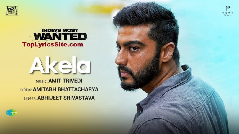 Akela Lyrics