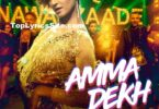 Amma Dekh Lyrics