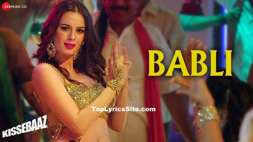 Babli Lyrics