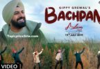 Bachpan Lyrics