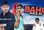 Bahu Kale Ki Lyrics