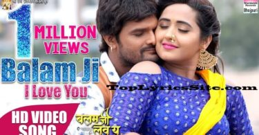 Balam Ji I Love You Lyrics