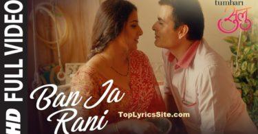 Ban Ja Rani Lyrics