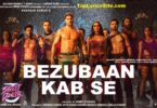 Bezubaan Kab Se Lyrics
