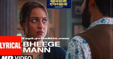 Bheege Mann Lyrics