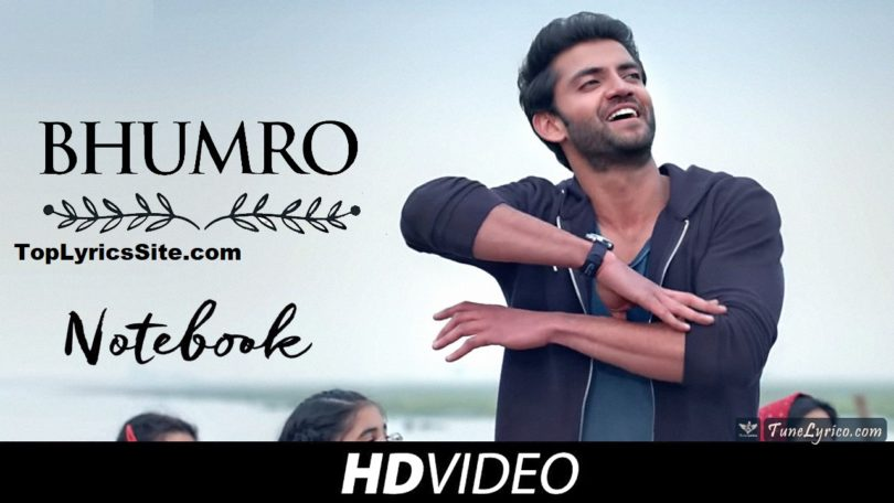 Bhumro Lyrics