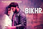 Bikhra Lyrics
