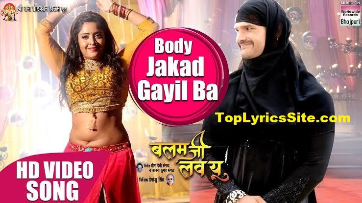 Body Jakad Gayil Ba Lyrics
