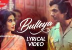 Bulleya Lyrics