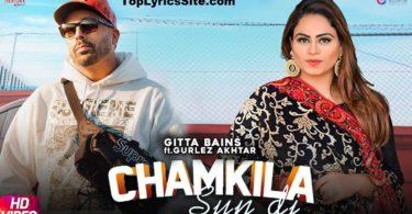 Chamkila Sun Di Lyrics