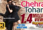 Chehra Tohar Lyrics