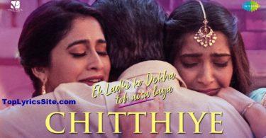 Chitthiye Lyrics
