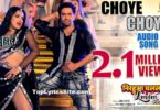 Choye Choye Lyrics
