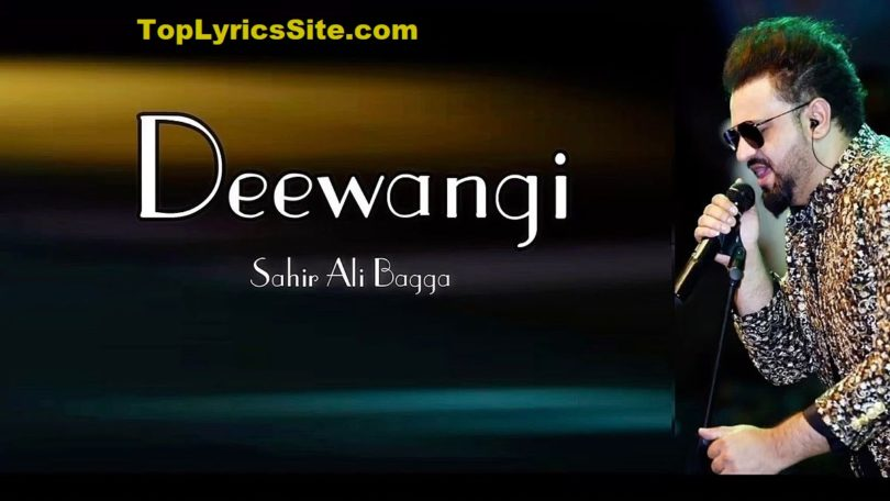 Deewangi OST Lyrics