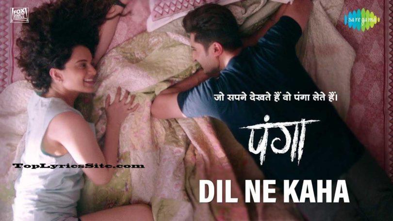 Dil Ne Kaha Lyrics