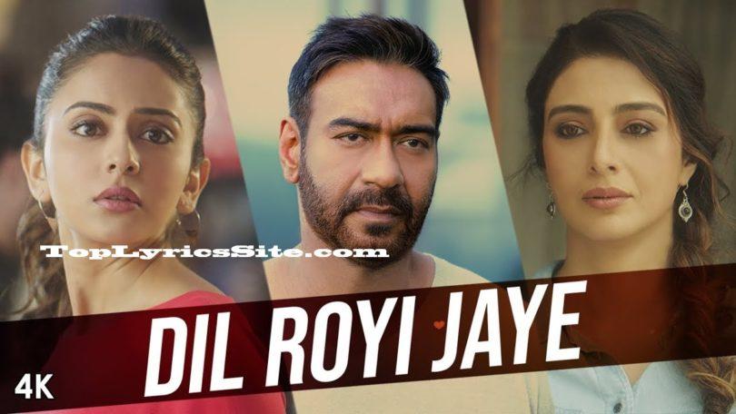 Dil Royi Jaye Lyrics