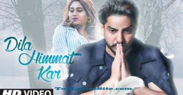 Dila Himmat Kar Lyrics