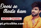 Doori Se Thoda Kam Lyrics