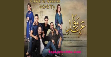 Ehd e Wafa OST Lyrics