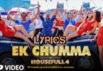 Ek Chumma Lyrics